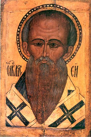 The Hieromartyr Blaise, Bishop of Sebaste