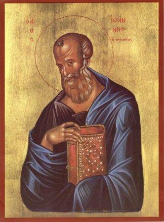St John the Theologian, Apostle and Evangelist