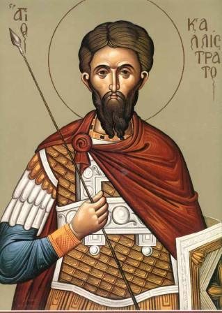 The Holy Martyr Callistratus