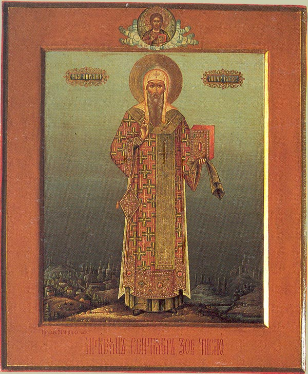 St Michael, First Metropolitan of Kiev