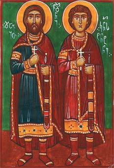 The Holy Martyrs David and Constantine