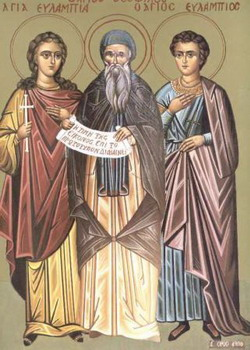 The Holy Martyrs Eulampius and Eulampia