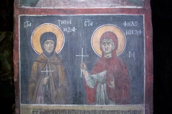 The Holy Martyrs Zinais and Philonilla