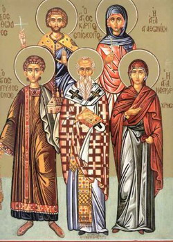 The Holy Martyrs Carpus and Papylus
