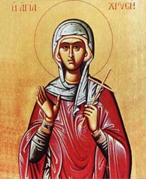 The Holy Martyr Zlata of Meglin
