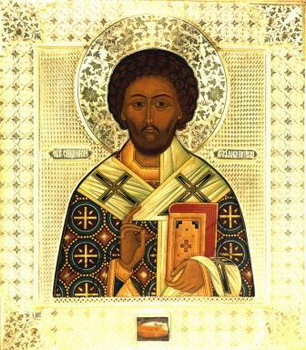 Our Holy Father, the Martyr Lucian, Presbyter of Antioch