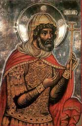 The Holy Martyr Longinus