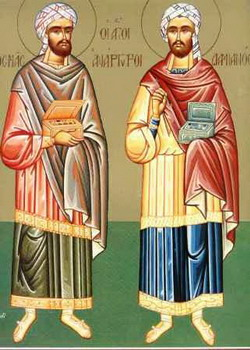 The Holy Martyrs Cosmas and Damian, the Unmercenaries