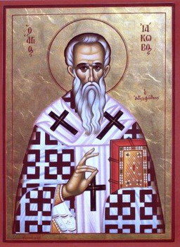 The Holy Apostle James, the Lord's Brother