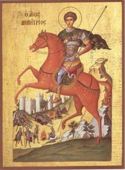 +++ The Holy and Great Martyr Dimitrios