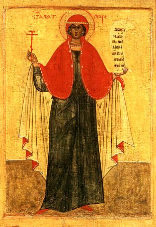 The Holy Martyr Paraskeva (Petka)