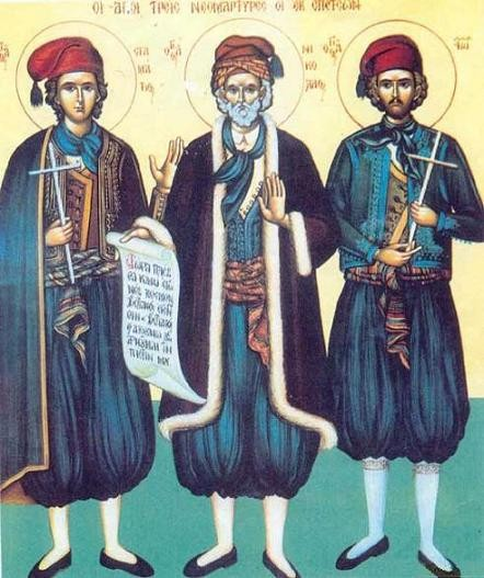 The Holy Martyr Nicolas of Chios