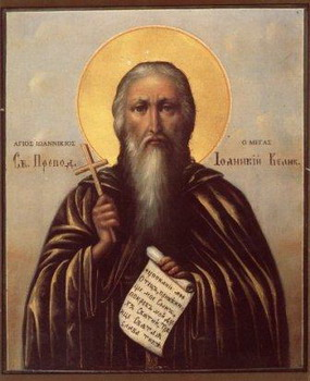 Our Holy Father Joannicius the Great