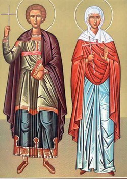 Our Holy Father Galaction and our Mother Episteme, Martyrs