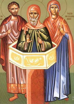 The Holy Martyr Thessalonica, with Auctus and Taurion